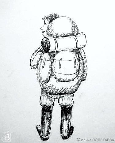 Человек с рюкзаком рисунок рюкзак для металлоискателя купить в москве