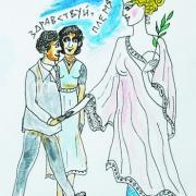 Рисунок - греческая дева