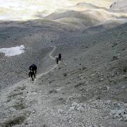 Поход на горное озеро